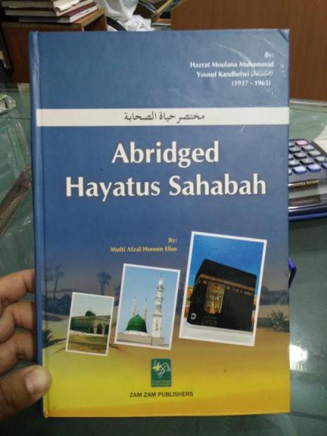 Abridged Hayatus Sahaba