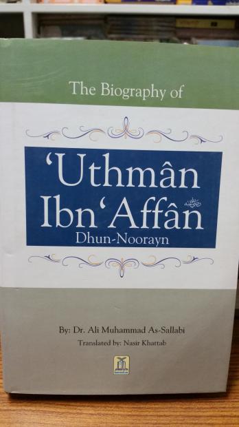 Uthman Ibn e Affan