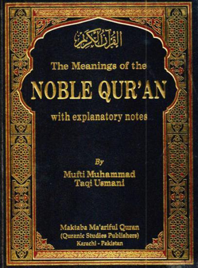 Noble Quraan