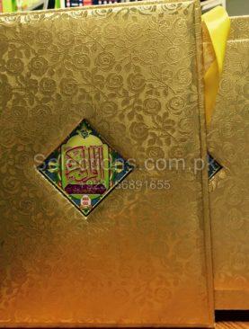 Quran ul Kareem
