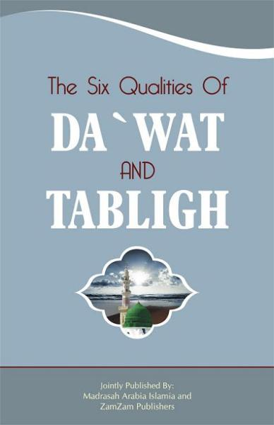 The Six Qualities Of Dawah And Tablig