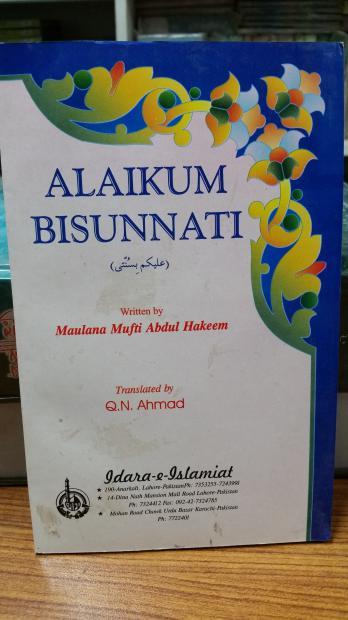 Alaikum Bisunnati