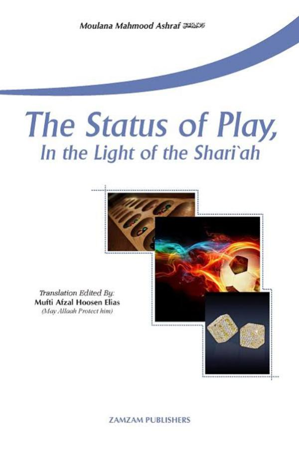 The Status Of Play