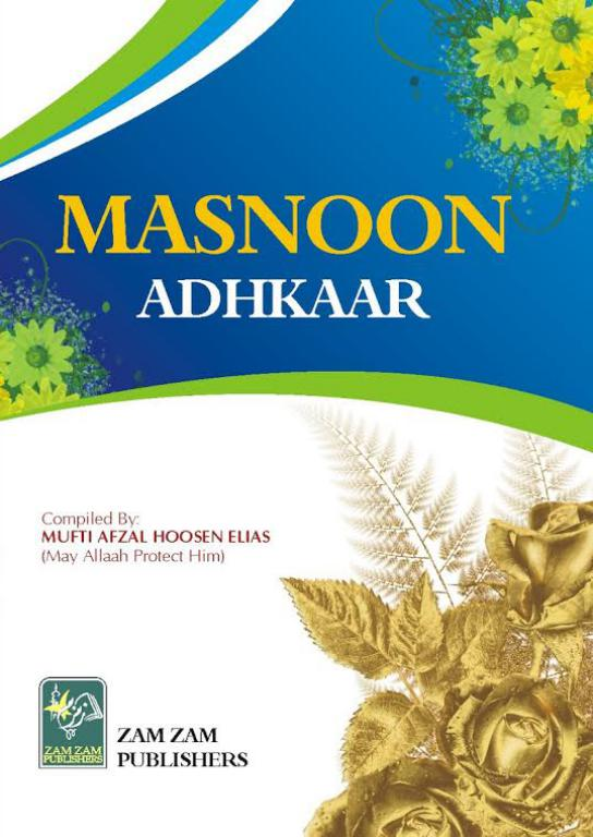 Masnoon Adkhaar