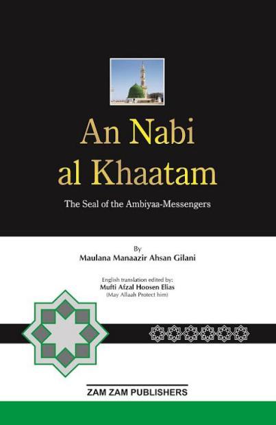 An Nabi Al Khaatam