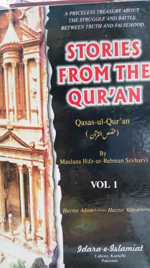 Stories From Quran vol-2