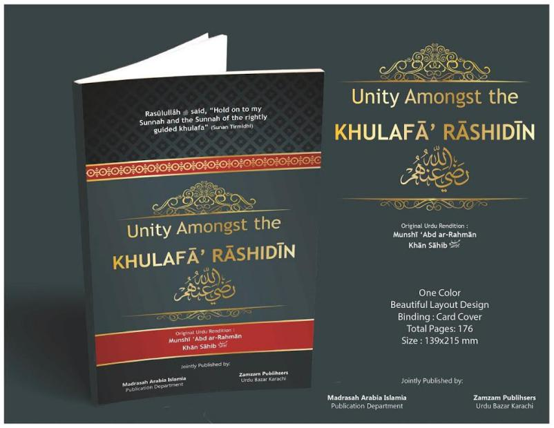 Unity among the Khulafa Rashidin