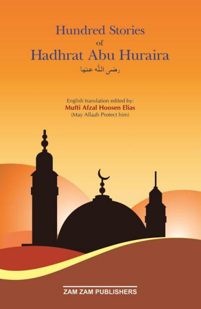 100 Stories of Hazrat Abu Huraira(R.A)