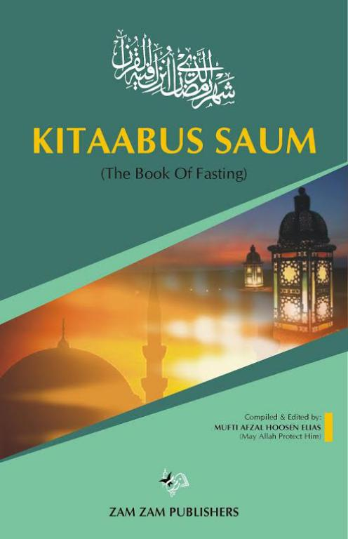 Kitaabus Saum (The Book of Fasting)