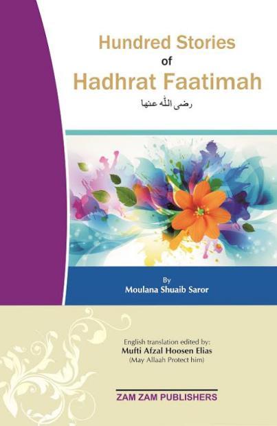 100 Stories of Hazrat Fatima(R.A)
