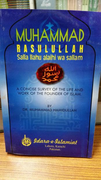 Muhammad Rasulullah SAW