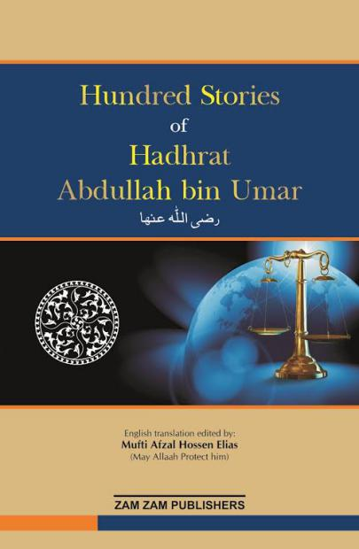 100 Stories of Hazrat Abdullah Bin Umer(R.A)