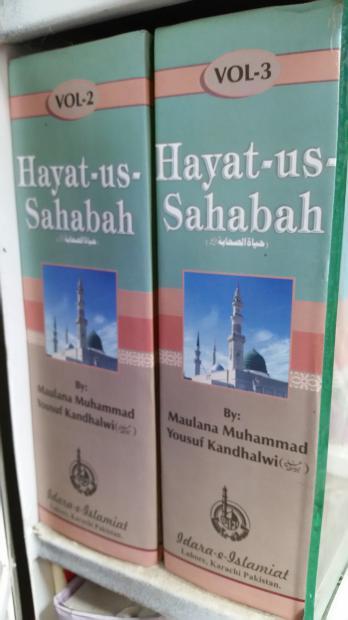 Hayatus Sahaba Vol.2,3