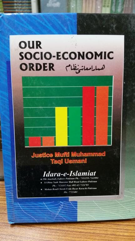 Our Socio-Economic Order