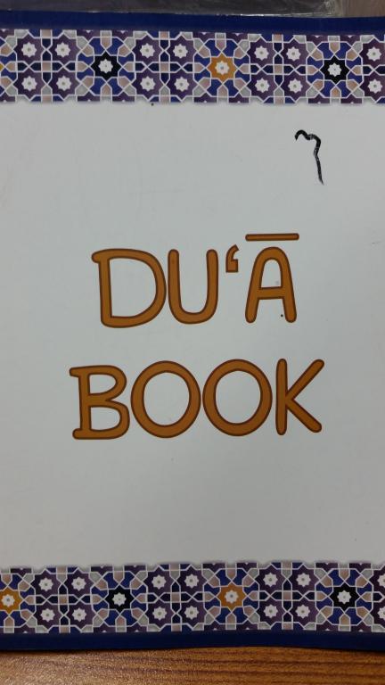 DUA Book