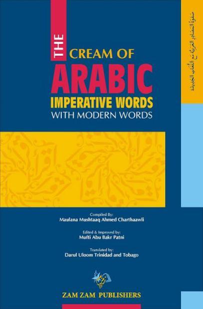 The Cream Of Arabic Imperative Words