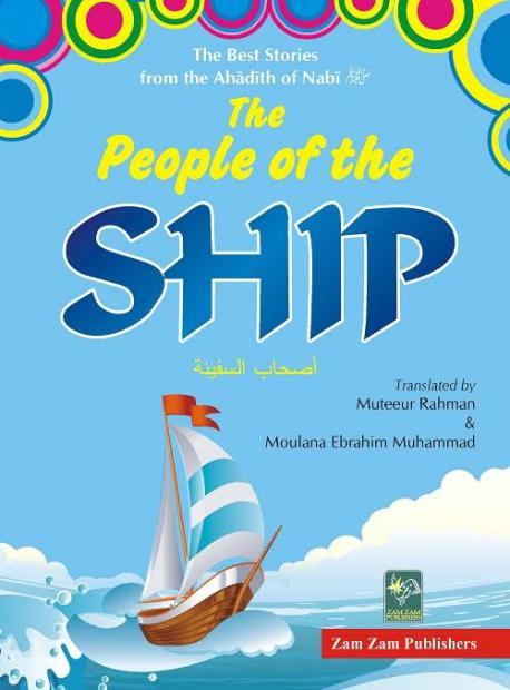 People Of The Ship