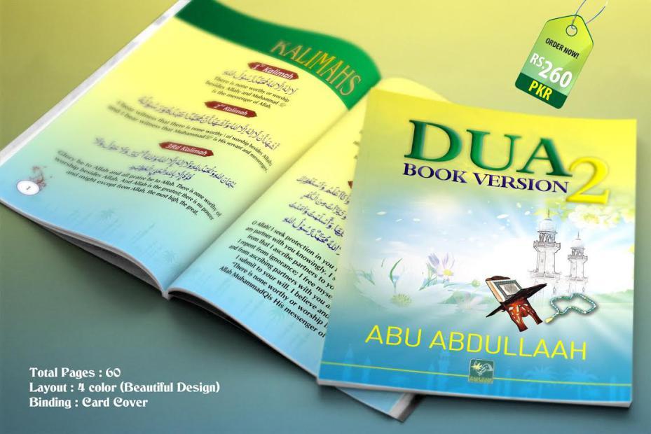 Dua Book Version 2