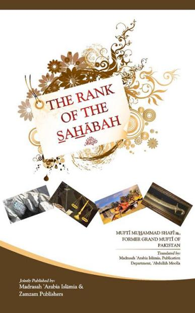 The Rank of Sahabah