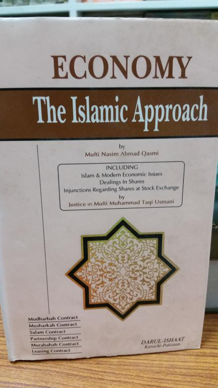 Economy - The Islamic Approch