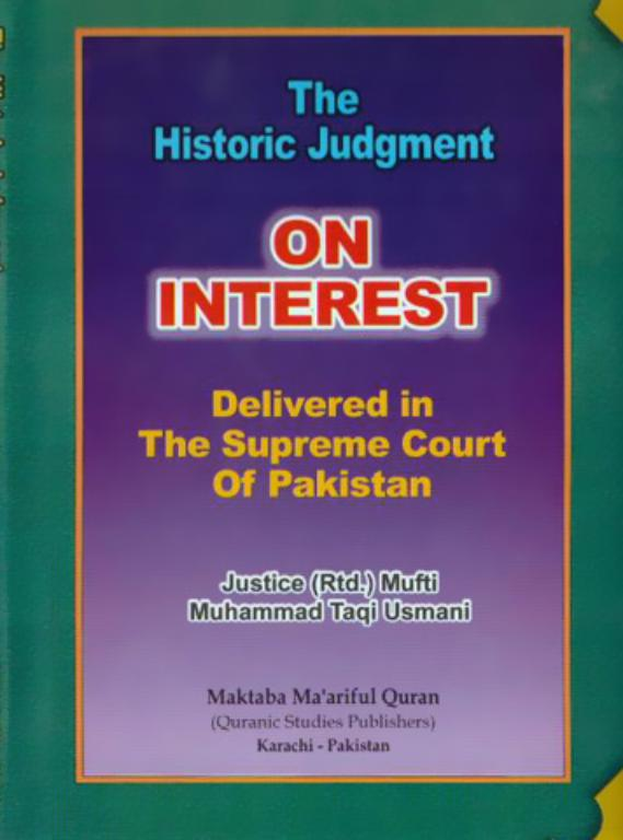 The Historic Judgment On Intrest