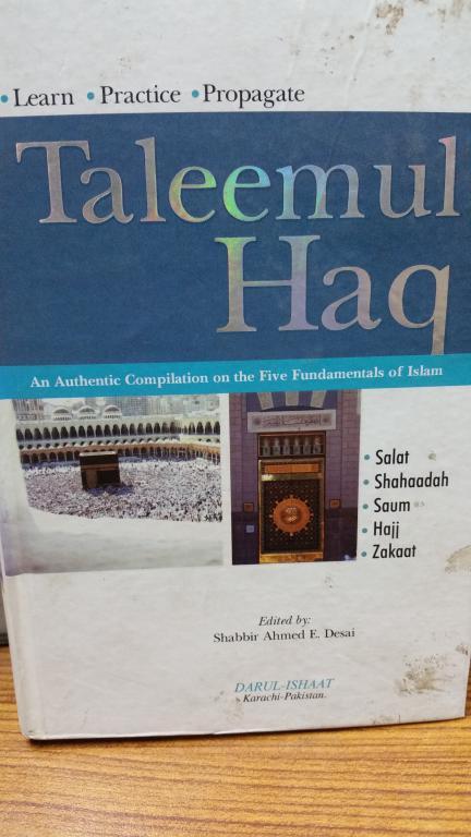Taleem Ul Haq