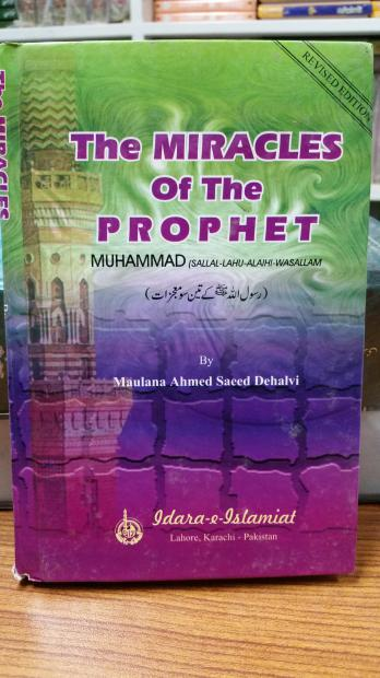 The Miracles of Prophet Muhammad (S.A.W.W)