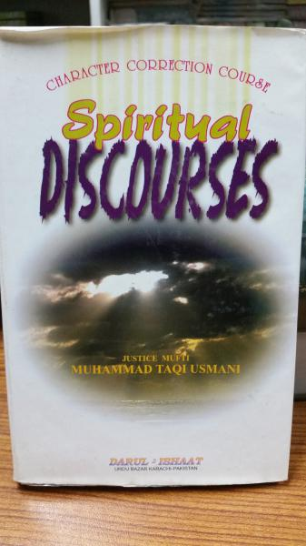 Spirtual Discourses