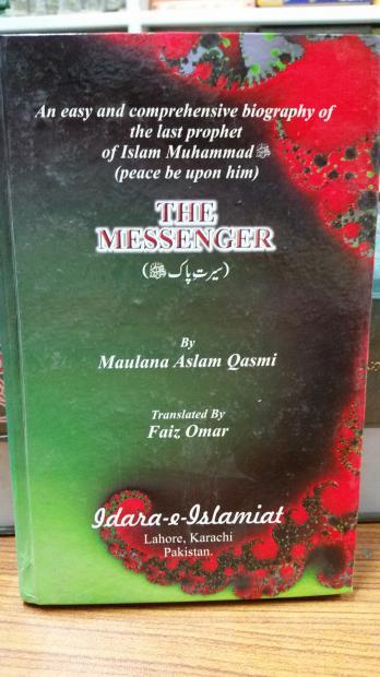 The Messenger (S.A.W.W)