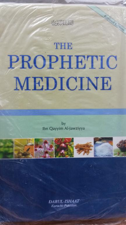 The Prophetic Medicine