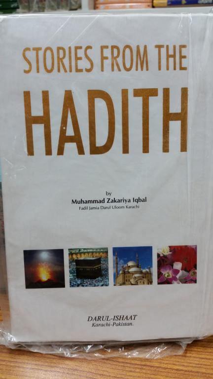 Stories From Hadith