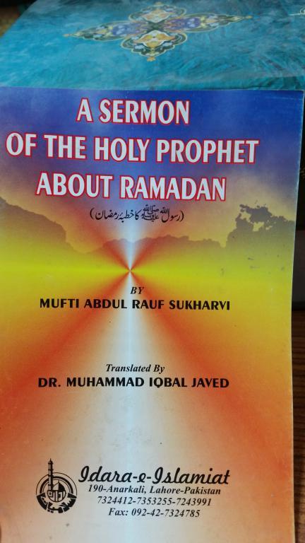 A Sermon Of Holy Prophet About Ramdan