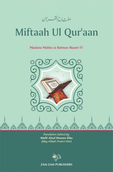 Miftaah Ul Quraan