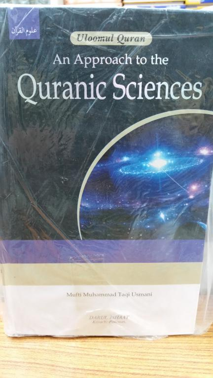 An Approch To Quranic Sciences