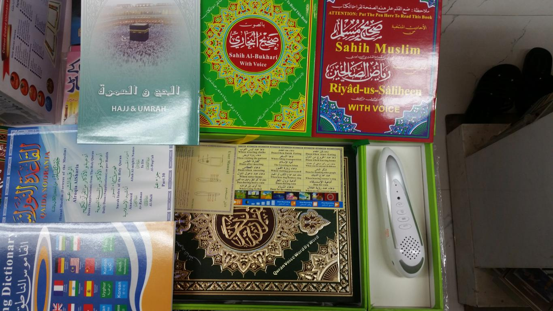All In1 Digital Pen Quraan