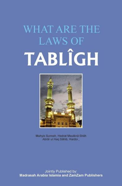What are the Laws Of Tablig?