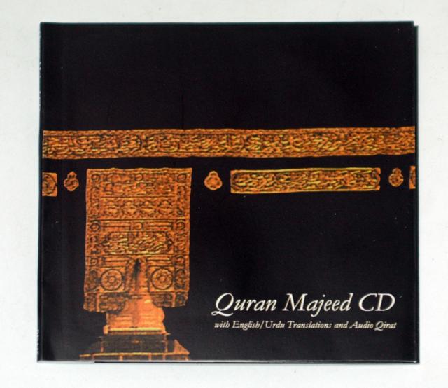 Quran Majeed Cd