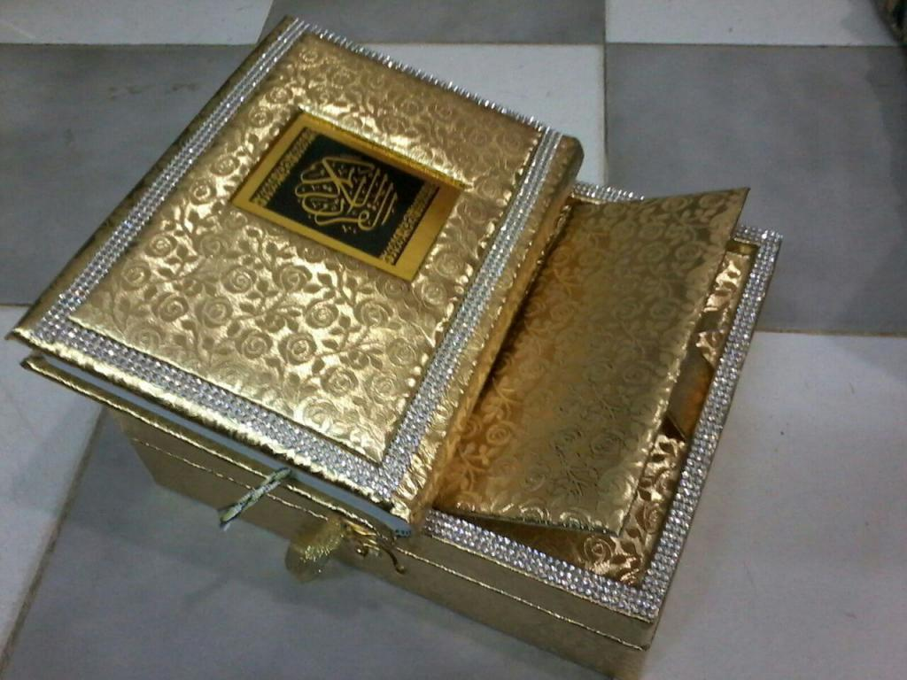 Quran With Fancy Box  Golden Color