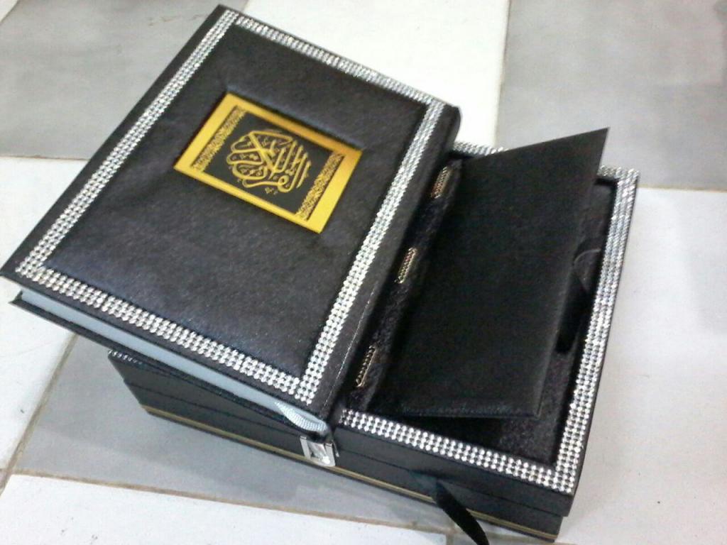Quran With Fancy Box Black Color