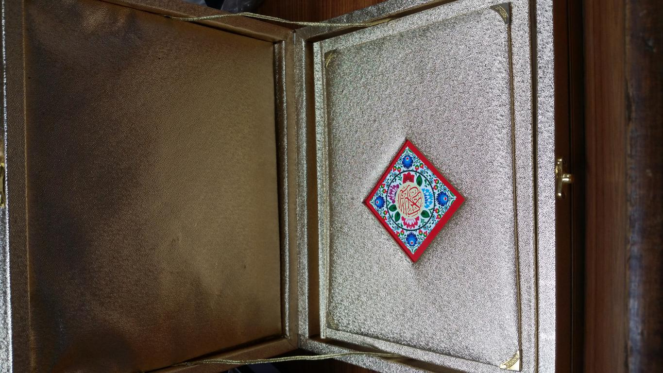 Quran With Fancy Box