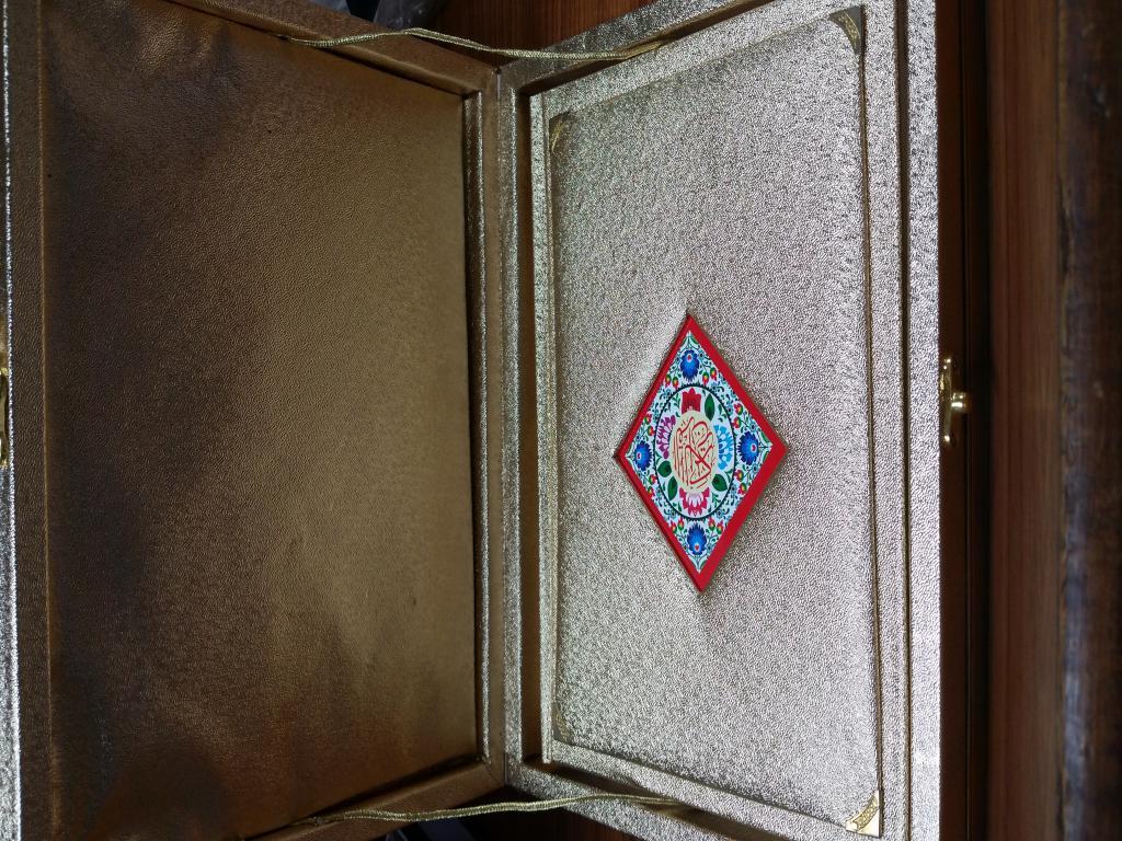 Rehal Box