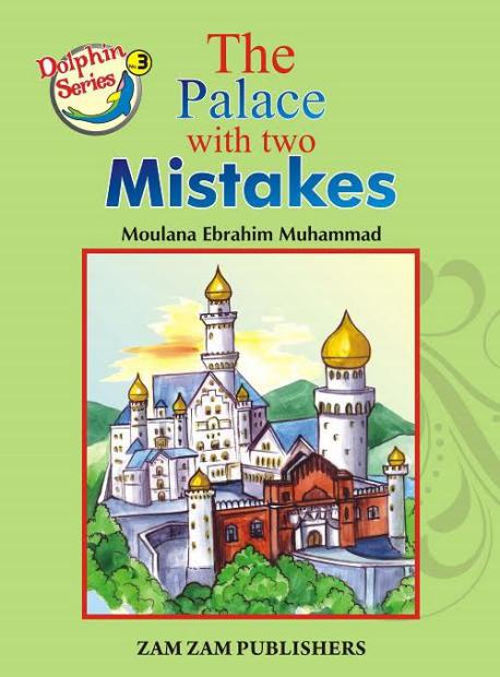 The Place With Two Mistakes