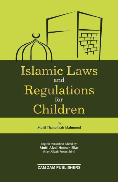 Islamic Laws And Regulations For Children