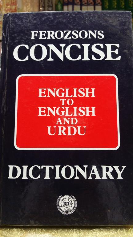 Concise Urdu-English-Urdu Dictionary