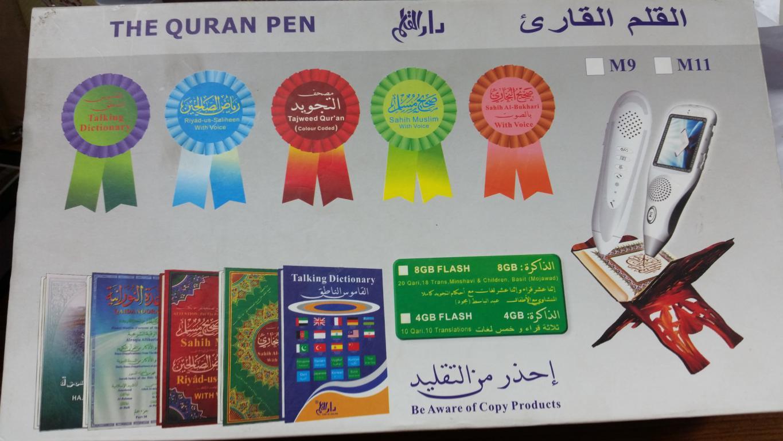 Digital Quran Pen