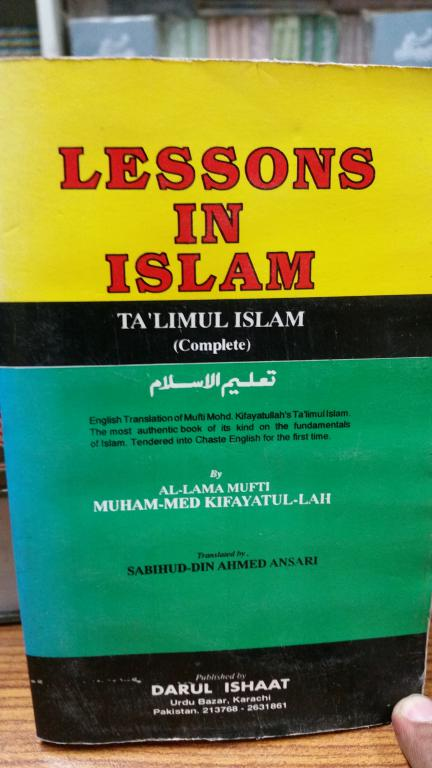 Lessons In Islam