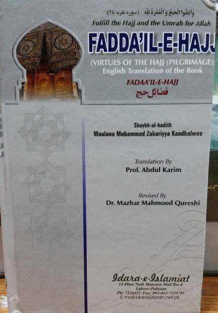 Faddai'l E Hajj