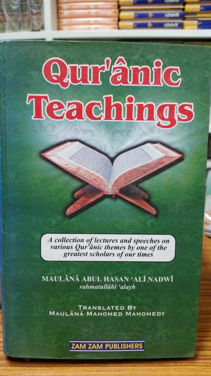 Quranic Teachings
