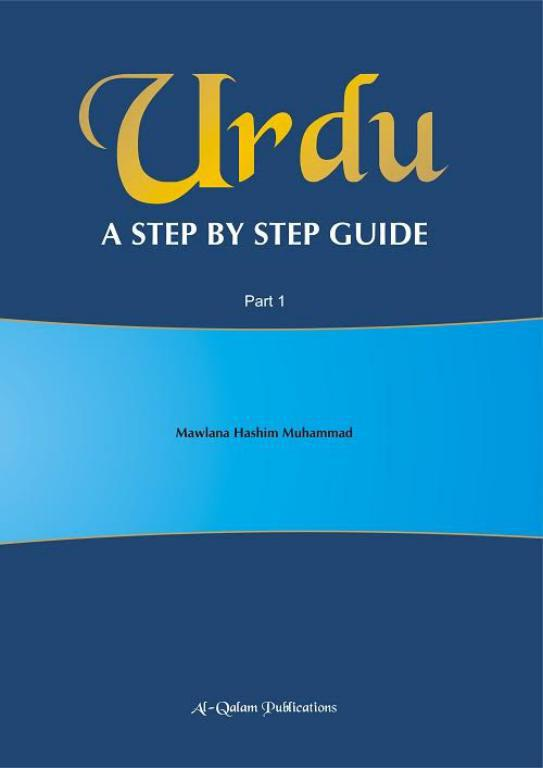 Urdu (step by step guide)