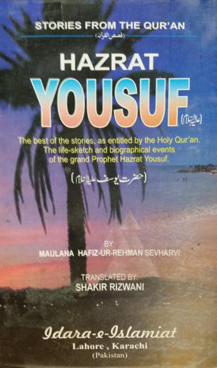 Hazrat Yousaf